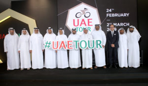 UAE Tour Debut Edition – Logo and Trophy unveiled in Dubai